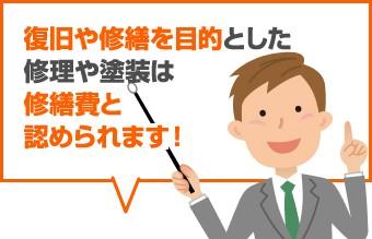 07_jup-simple