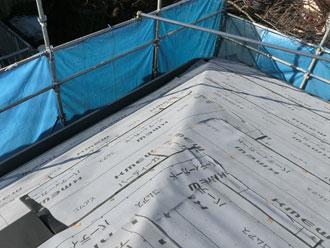 茂原市 防水紙設置