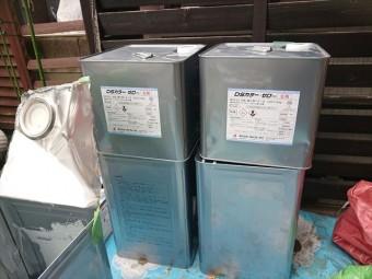 ウレタン防水材「DSカラーゼロ」