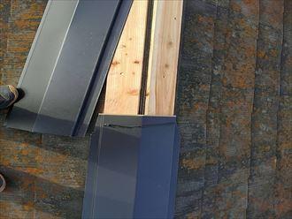 千葉市若葉区 棟板金合わさり部分の防水処置