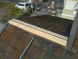 千葉市若葉区 貫板の設置