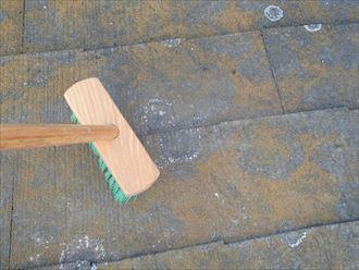 スレートの苔清掃