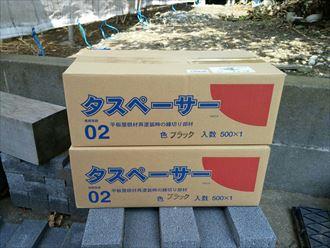 富津市 屋根塗装の下処理004_R