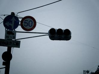 輪番停電後の交差点