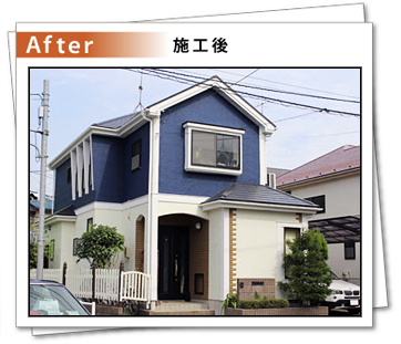 屋根塗装・外壁塗装後