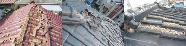 震災による瓦工事に関して、東北地方太平洋沖地震でお困りの方へ
