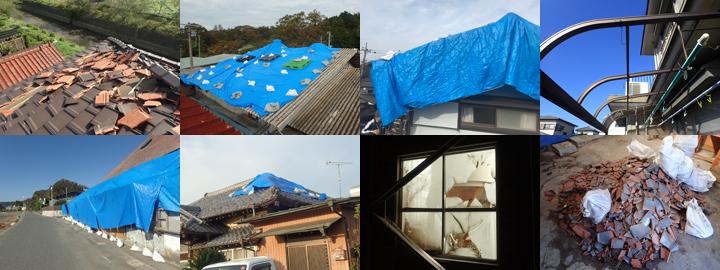 令和元年房総半島台風(台風15号)・令和元年東日本台風(台風19号)で被災した木更津市のお家の数々