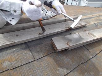 既存貫板の撤去作業