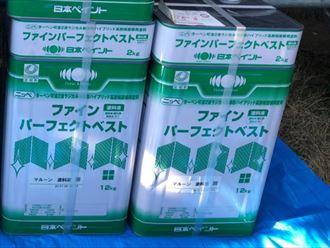 屋根塗装工事で日本ペイント株式会社のファインパーフェクトベストを使用