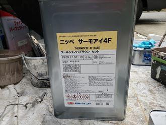屋根塗装工事にてサーモアイ4Fを使用
