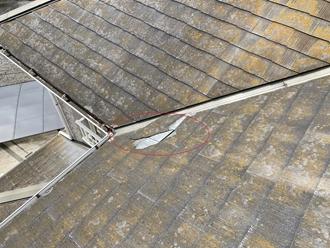 スレート屋根、割れ