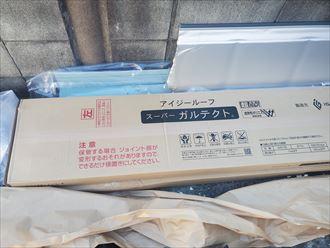 屋根カバー工事でスーパーガルテクトを敷設していきます