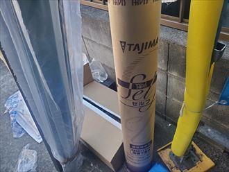 屋根カバー工事でタディスセルフを敷設