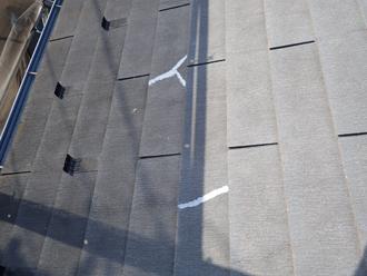 ひび割れ箇所はシーリング材で補修