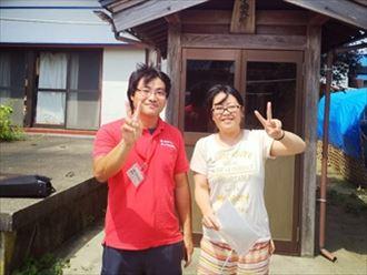 匝瑳市 O様との記念写真