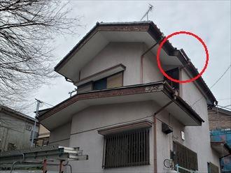 千葉市中央区にて令和元年房総半島台風の影響で瓦が飛散