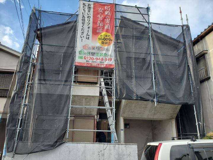 棟取り直し工事で足場を仮設
