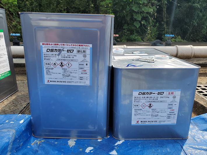 ウレタン塗膜防水通気緩衝工法にてダイフレックスのDSカラー・ゼロを使用
