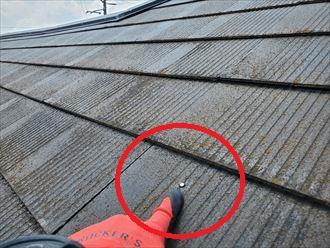 スレート屋根調査で不必要な釘打ちを発見
