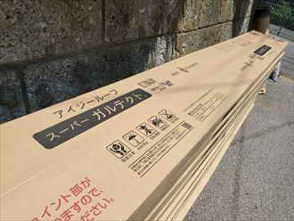 屋根カバー工事にて使用したスーパーガルテクト
