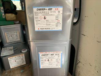 ウレタン塗膜防水通気緩衝工法にてDSカラーゼロを使用