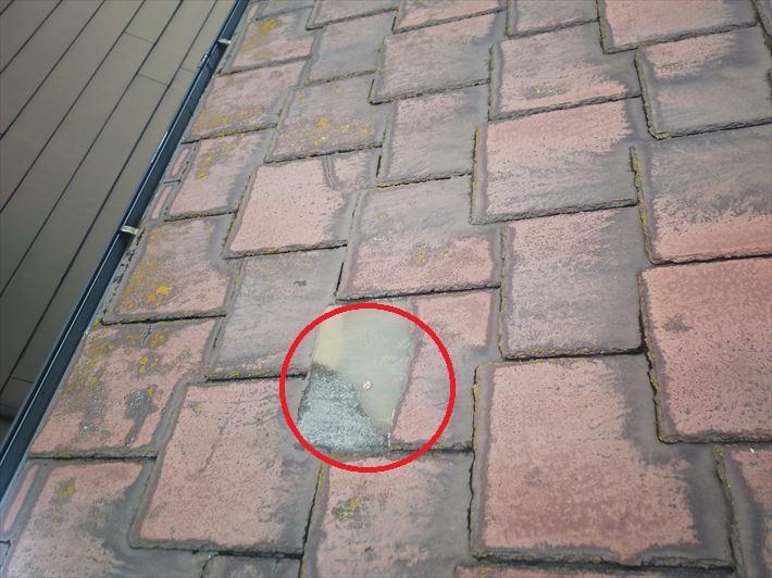 屋根材を留めている釘が露出していますので雨漏りに繋がります