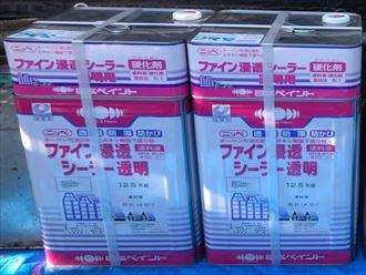 屋根塗装工事に使用した下塗り塗料