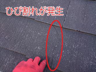 スレート材に発生したひび割れ