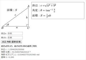 折板屋根の係数001_R