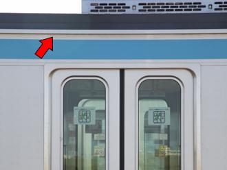 電車の雨樋