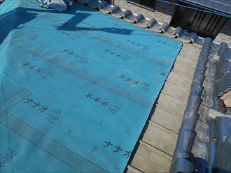 防水紙 種類2003_R