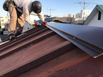 切妻屋根の棟板金交換工事