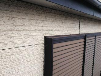 外壁塗装 外壁塗装前点検