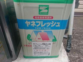 千葉市緑区 洗浄 屋根塗装                                             005_R