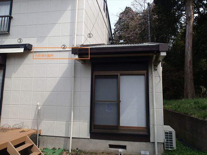 袖ケ浦市|1階の室内雨漏り調査で散水試験を行いました