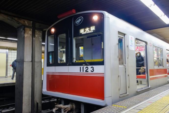 市営地下鉄御堂筋線