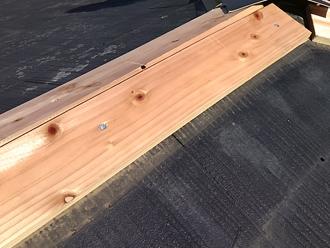 新しい貫板
