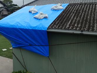 H様 白子町 台風 屋根補修 倉庫や根 スレート屋根 割れ