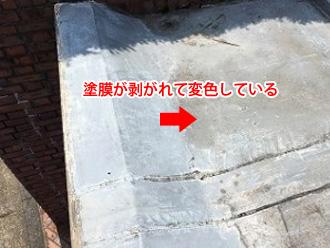 シート防水 トップコートの塗膜が剥がれている