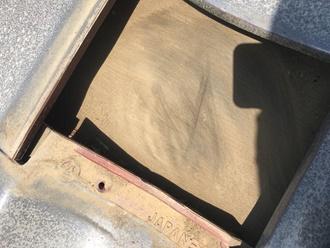 防水紙の調査を実施