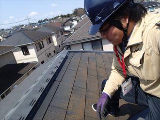 千葉市若葉区 屋根調査