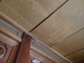 千葉市中央区 天井の雨染み