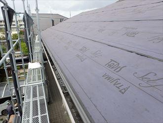 市原市 防水紙設置