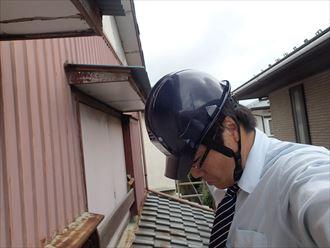 袖ケ浦市 屋根調査