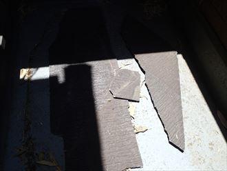 袖ケ浦市 割れ落ちた屋根材
