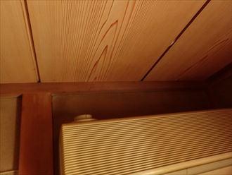 木更津市 室内の雨染み