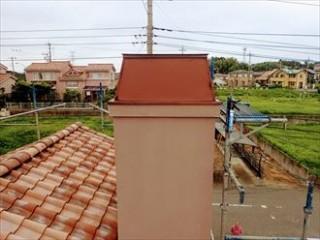 四街道市で台風の影響により捲れた、屋根飾り煙突の板金交換工事アフター
