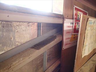 木更津市 雨漏り発生