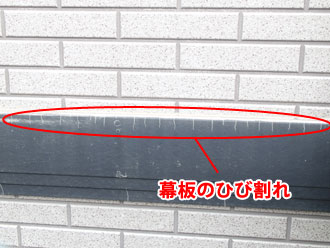 野田市 外壁の色あせ