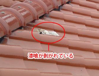 松戸市でS型瓦屋根の漆喰詰め増し工事